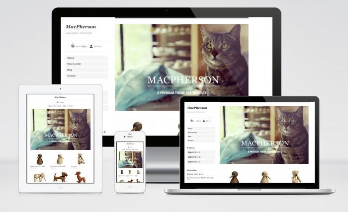 Macpherson-Responsive-Screen