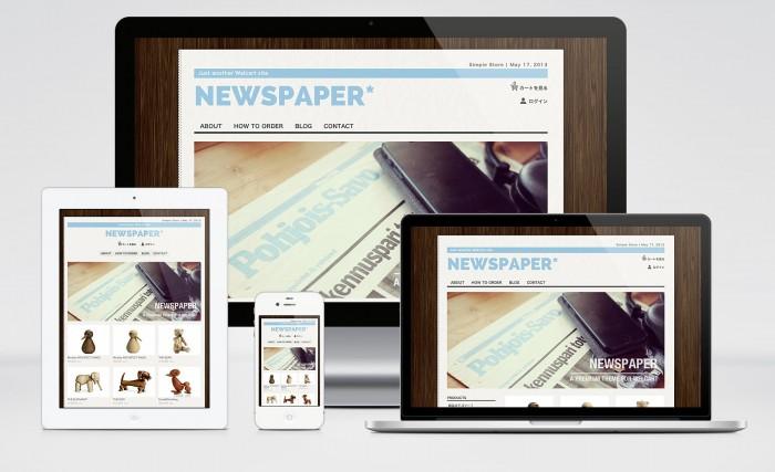 Newspaper-Responsive-Screen