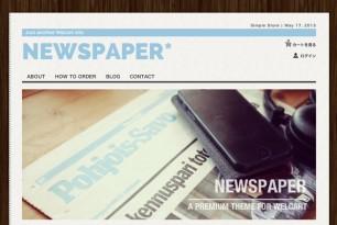 newspaper01