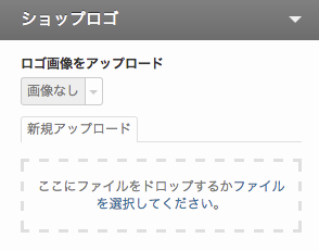 customizer_logo