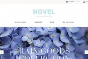 novel01