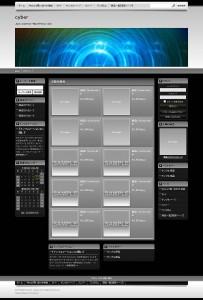 cyber-203x300