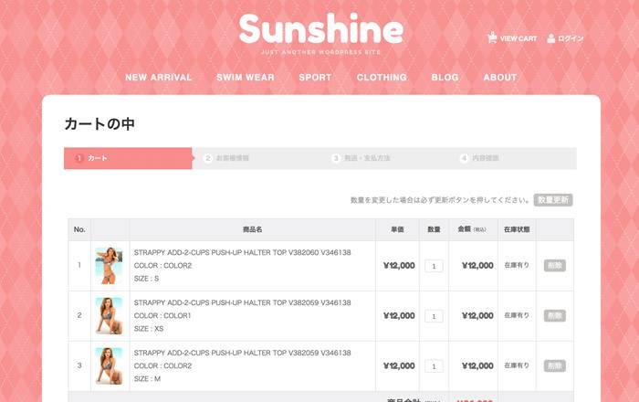 sunshine04