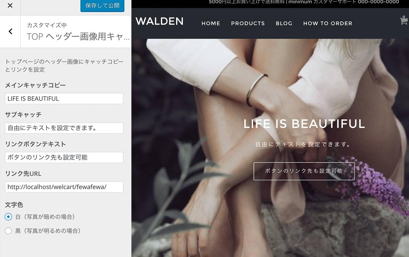 walden_responsive